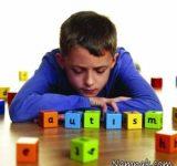 کودکان اتیسم عقب مانده ذهنی نیستند