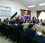 پنجمین جلسه هماهنگی مدیران تعاون کار و رفاه اجتماعی مازندران در نکا برگزار شد