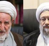 جواب آملی لاریجانی به محمد یزدی: چرا به این وضعیت افتاده اید؟ در شورای نگهبان، سخنان نامربوط شما برای اعضاء روشن است
