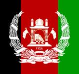 تحلیلی از وضعیت افغانستان